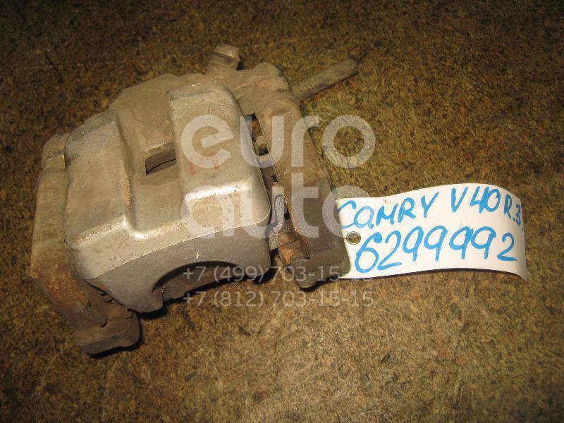 Суппорт задний правый для Toyota,Lexus Camry V40 2006-2011;ES (SV40) 2006-2012 - Фото №1