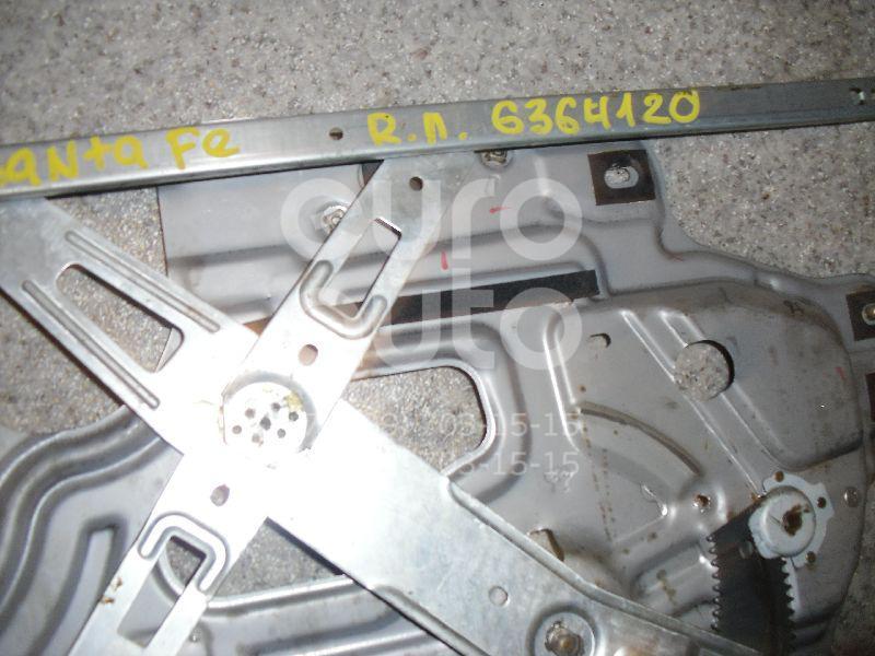 Стеклоподъемник электр. передний правый для Hyundai Santa Fe (SM) 2000-2005 - Фото №1