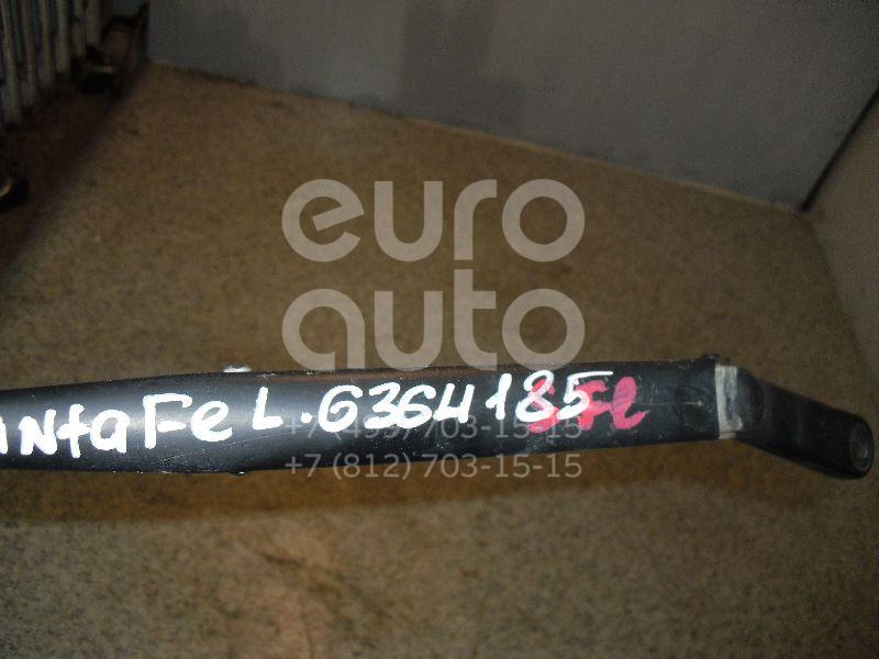 Поводок стеклоочистителя передний левый для Hyundai Santa Fe (SM)/ Santa Fe Classic 2000-2012 - Фото №1
