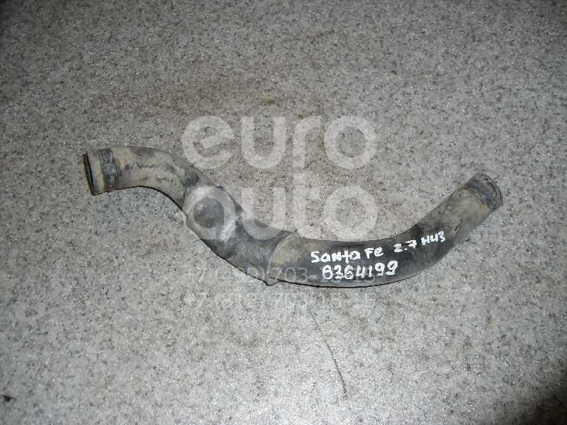 Патрубок радиатора для Hyundai Santa Fe (SM)/ Santa Fe Classic 2000-2012 - Фото №1