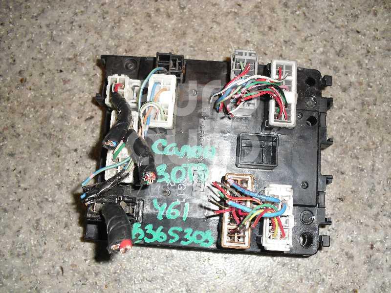 Блок предохранителей для Nissan Patrol (Y61) 1997-2009 - Фото №1