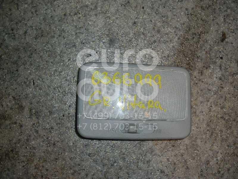 Плафон салонный для Suzuki Grand Vitara 1998-2005;Baleno 1995-1998;Liana 2001-2007;Baleno 1998-2007 - Фото №1