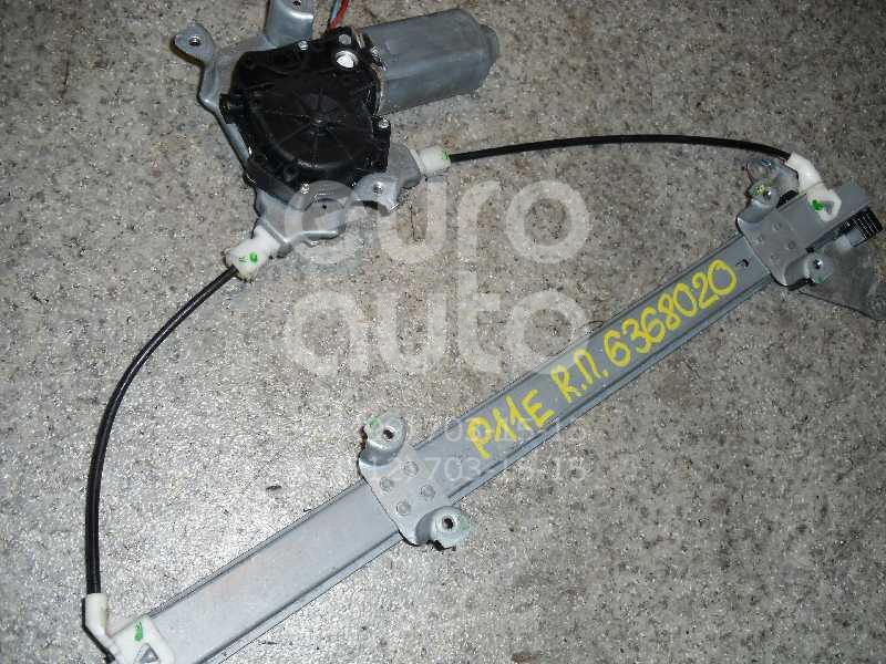 Стеклоподъемник электр. передний правый для Nissan Primera P11E 1996-2002;Primera WP11E 1998-2001 - Фото №1