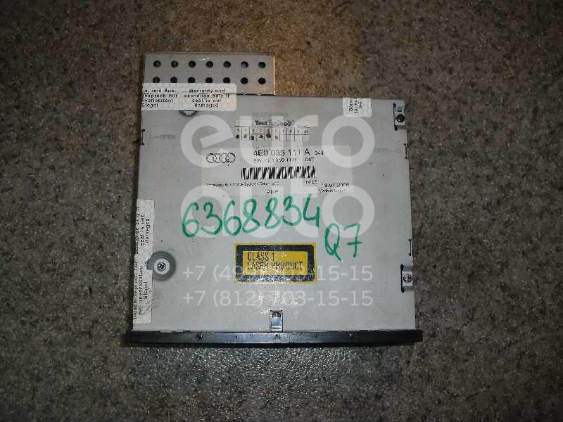 Ченджер компакт дисков для AUDI Q7 [4L] 2005-2015;A6 [C6,4F] 2004-2011 - Фото №1