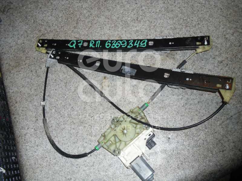 Стеклоподъемник электр. передний правый для AUDI Q7 [4L] 2005-2015 - Фото №1