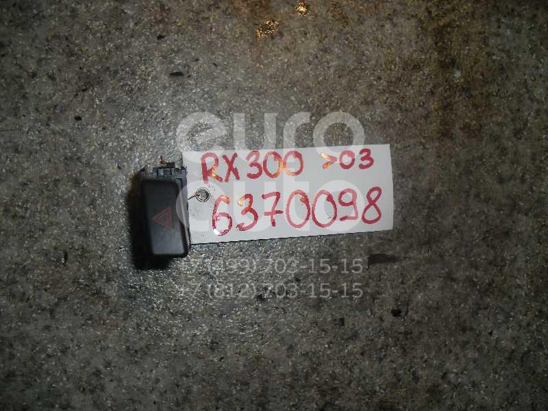 Кнопка аварийной сигнализации для Lexus RX 300 1998-2003 - Фото №1