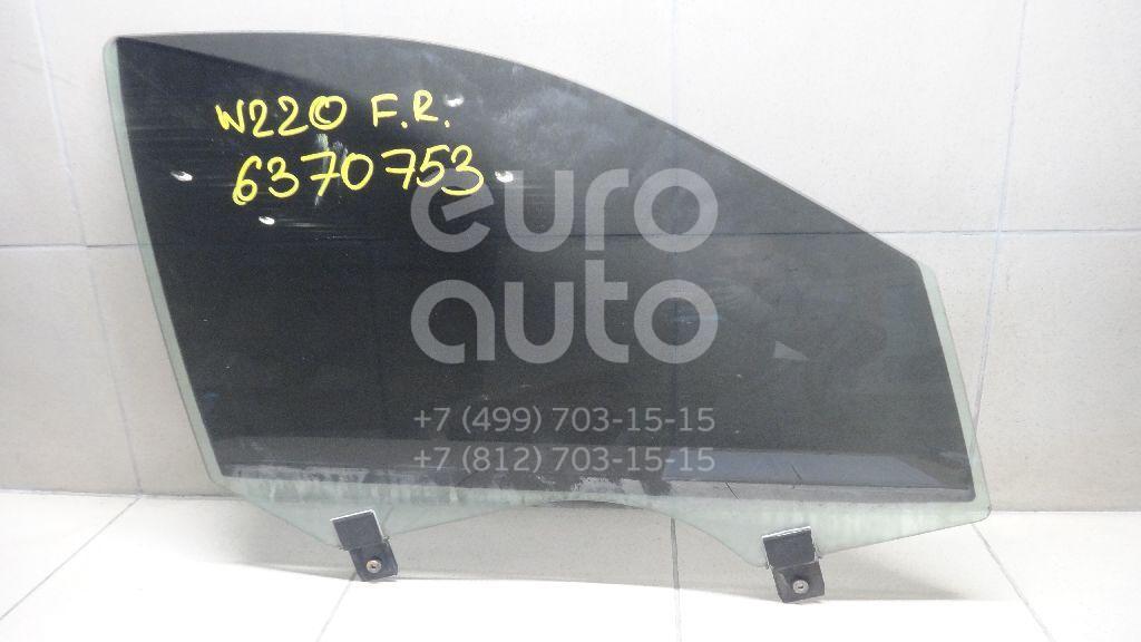 Стекло двери передней правой для Mercedes Benz W220 1998-2005 - Фото №1