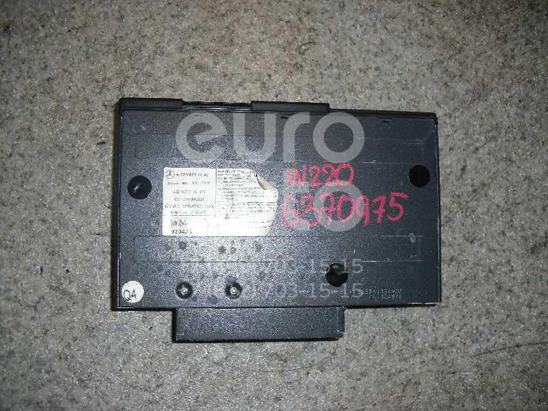 Ченджер компакт дисков для Mercedes Benz W220 1998-2005;W215 coupe 1999-2006;W203 2000-2006;C209 CLK coupe 2002-2010 - Фото №1