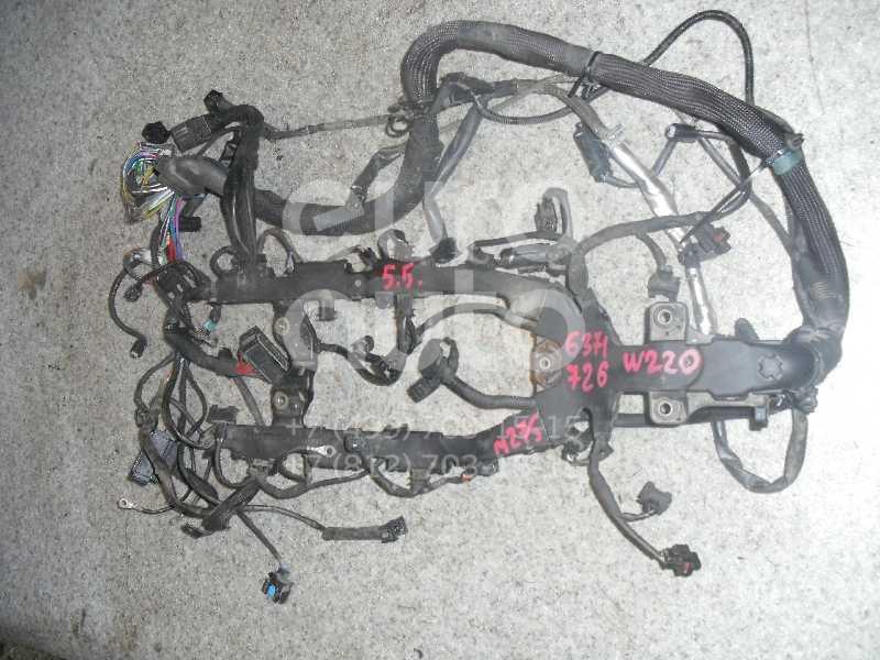 Проводка (коса) для Mercedes Benz W220 1998-2005 - Фото №1