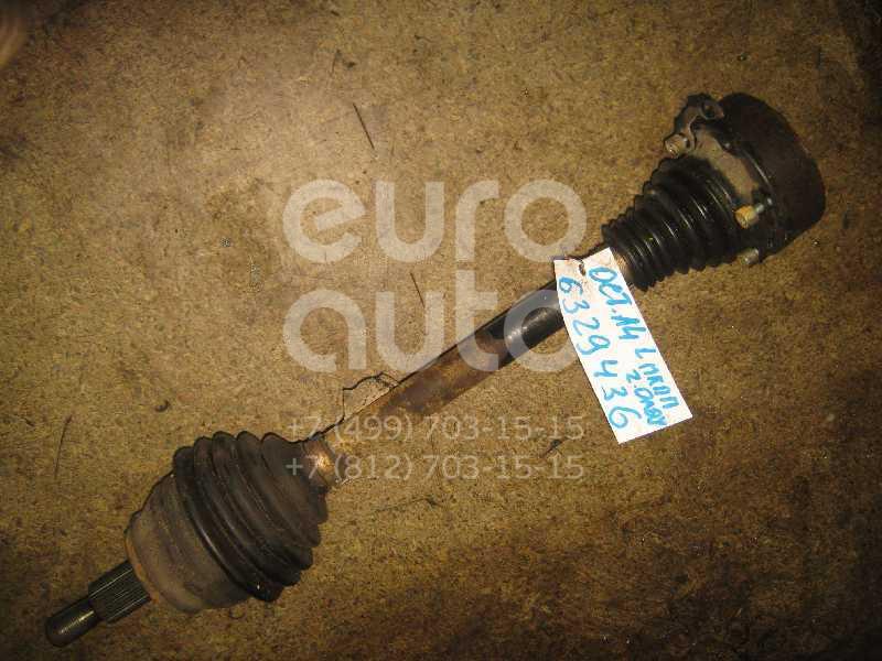 Полуось передняя левая для Skoda Octavia (A4 1U-) 2000-2011 - Фото №1
