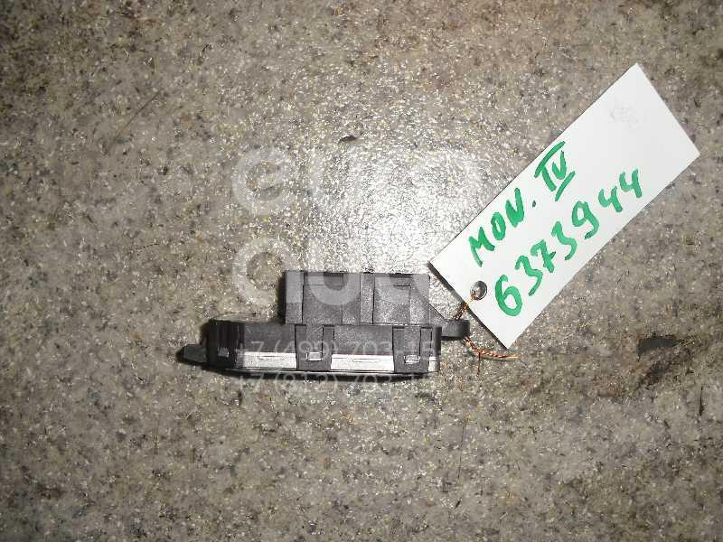 Резистор отопителя для Ford Mondeo IV 2007-2015;Galaxy 2006-2015;S-MAX 2006-2015;Focus II 2008-2011;Kuga 2008-2012;C-MAX 2010> - Фото №1