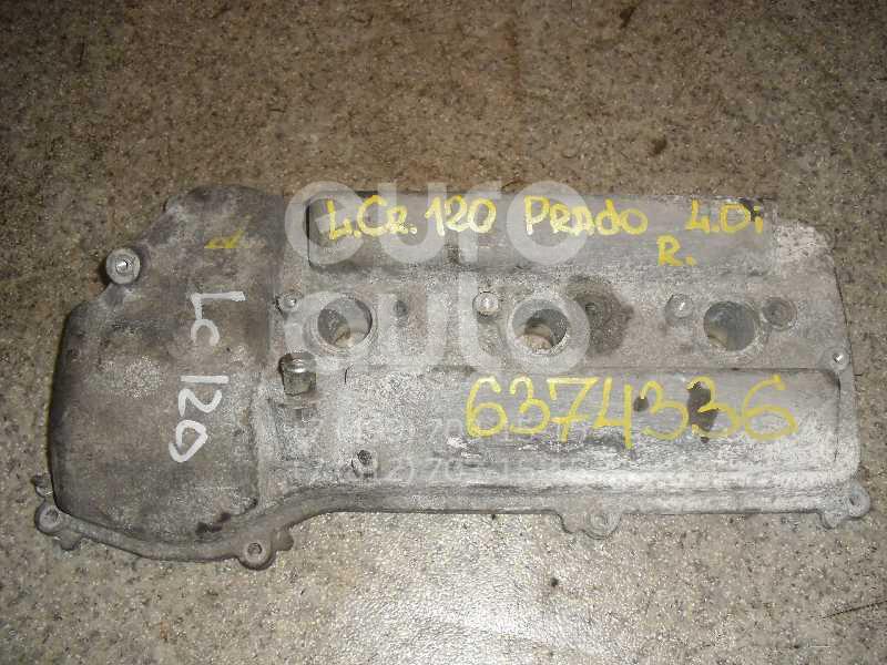 Крышка головки блока (клапанная) для Toyota Land Cruiser (120)-Prado 2002-2009;Hi Lux 2005-2015;FJ Cruiser 2006> - Фото №1