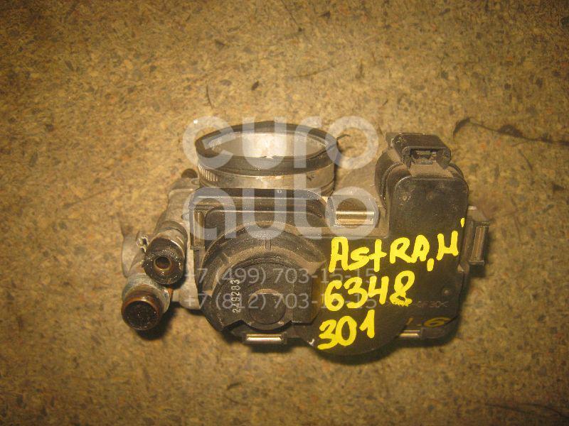 Заслонка дроссельная электрическая для Opel Astra H / Family 2004>;Astra G 1998-2005;Meriva 2003-2010;Zafira (F75) 1999-2005;Vectra C 2002-2008;Zafira B 2005-2012 - Фото №1