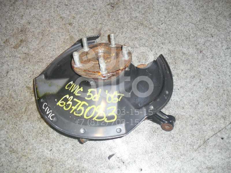 Кулак поворотный передний левый для Honda Civic 5D 2006-2012 - Фото №1