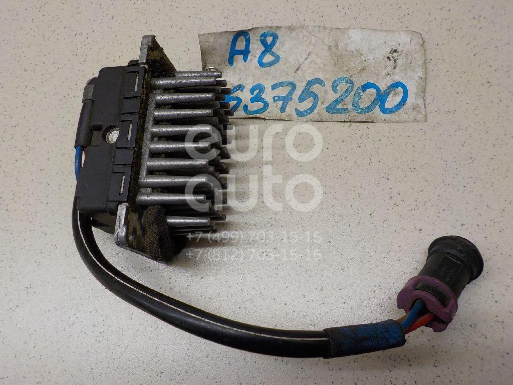 Резистор отопителя для Audi A8 [4D] 1994-1998;100 [C4] 1991-1994;A6 [C4] 1994-1997;A8 [4D] 1999-2002 - Фото №1