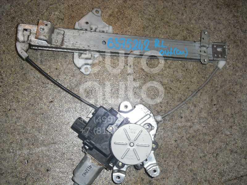 Стеклоподъемник электр. задний левый для Mitsubishi Outlander (CU) 2003-2009 - Фото №1