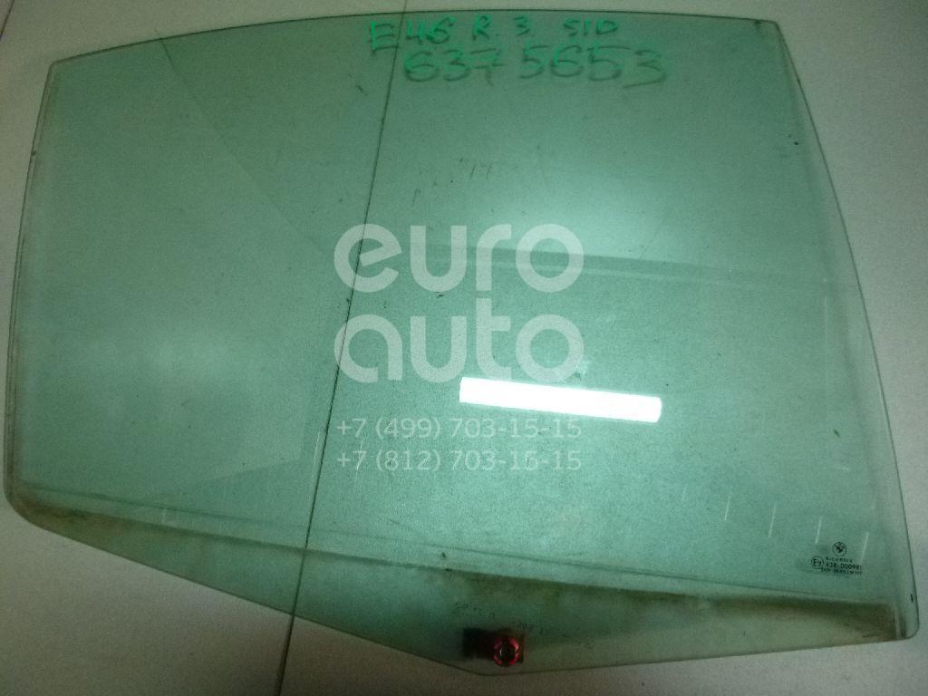 Стекло двери задней правой для BMW 3-серия E46 1998-2005 - Фото №1