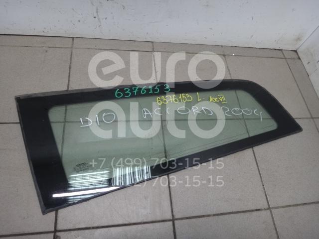 Стекло кузовное глухое левое для Honda Accord VII 2003-2007 - Фото №1