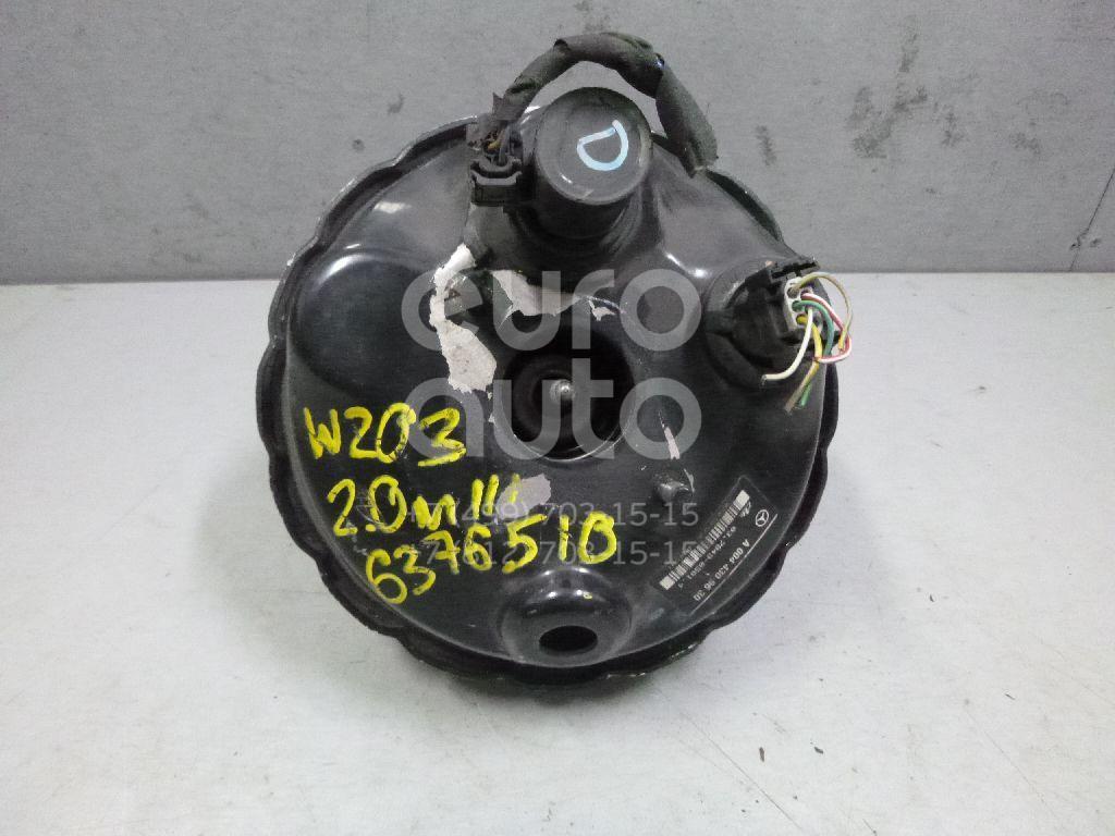 Усилитель тормозов вакуумный для Mercedes Benz W203 2000-2006 - Фото №1