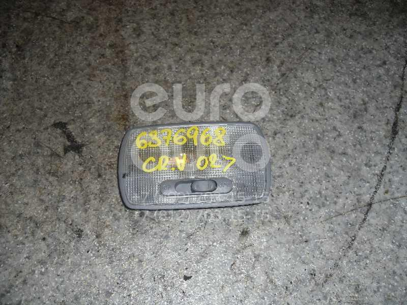 Плафон салонный для Honda CR-V 2002-2006 - Фото №1