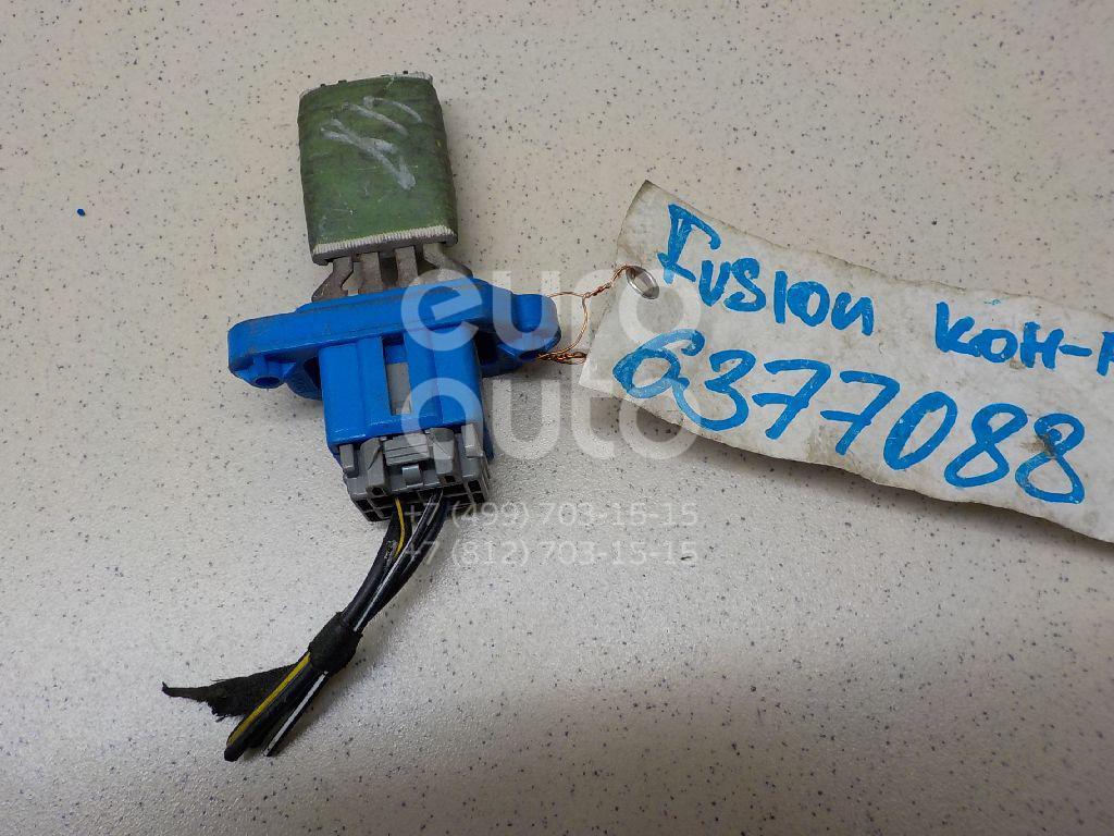 Резистор отопителя для Ford Fusion 2002-2012;Focus II 2005-2008;C-MAX 2003-2011;Fiesta 2001-2008;Galaxy 2006-2015;Mondeo IV 2007-2015;Focus II 2008-2011;Kuga 2008-2012;Fiesta 2008>;Kuga 2012> - Фото №1