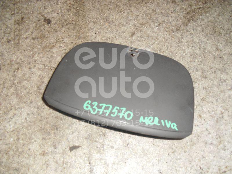 Дисплей информационный для Opel Meriva 2003-2010;Corsa C 2000-2006 - Фото №1