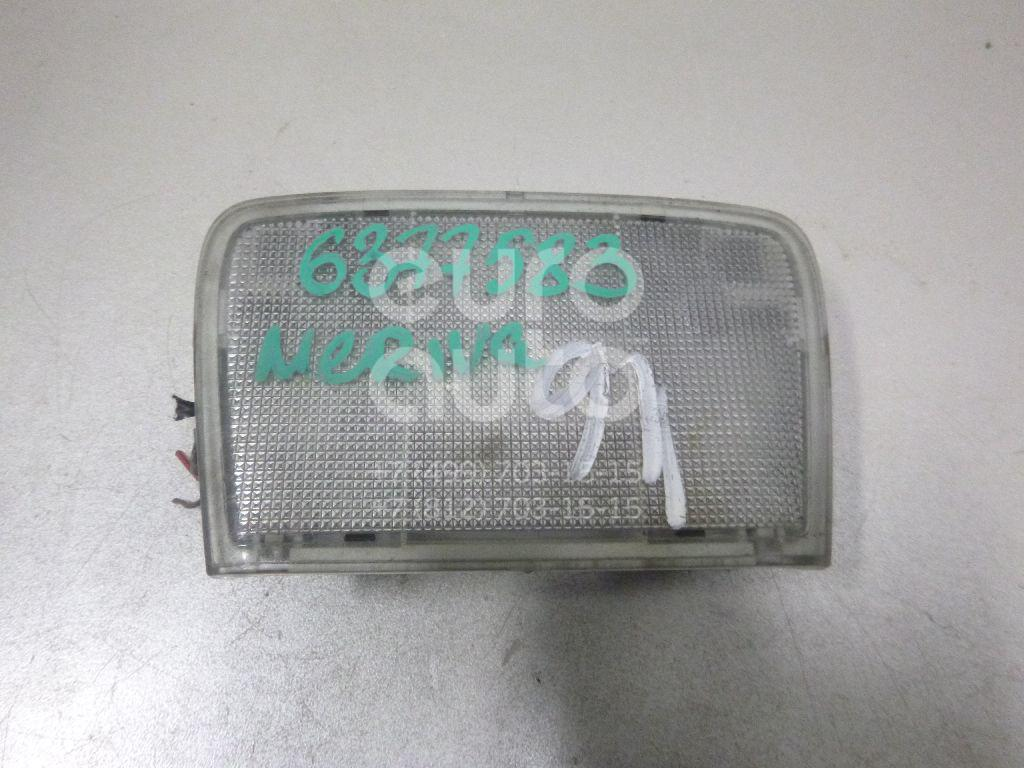 Плафон салонный для Opel Meriva 2003-2010;Tigra TwinTop 2004-2009;Corsa C 2000-2006 - Фото №1