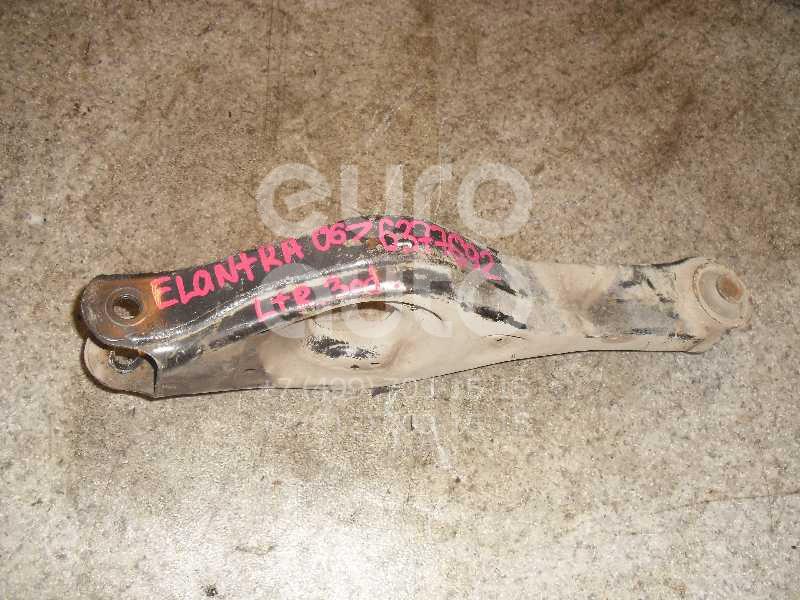 Рычаг задний поперечный для Hyundai Elantra 2006-2011 - Фото №1