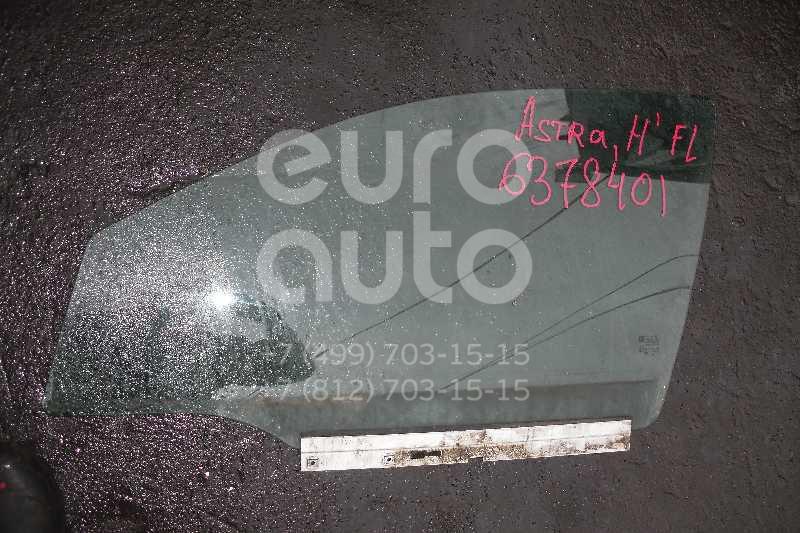 Стекло двери передней левой для Opel Astra H / Family 2004> - Фото №1