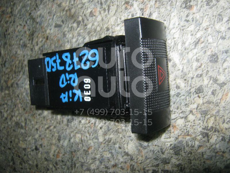 Кнопка аварийной сигнализации для Kia RIO 2000-2004 - Фото №1