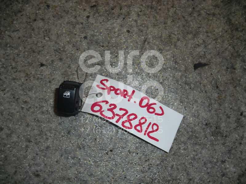 Кнопка стеклоподъемника для Kia Sportage 2004-2010 - Фото №1