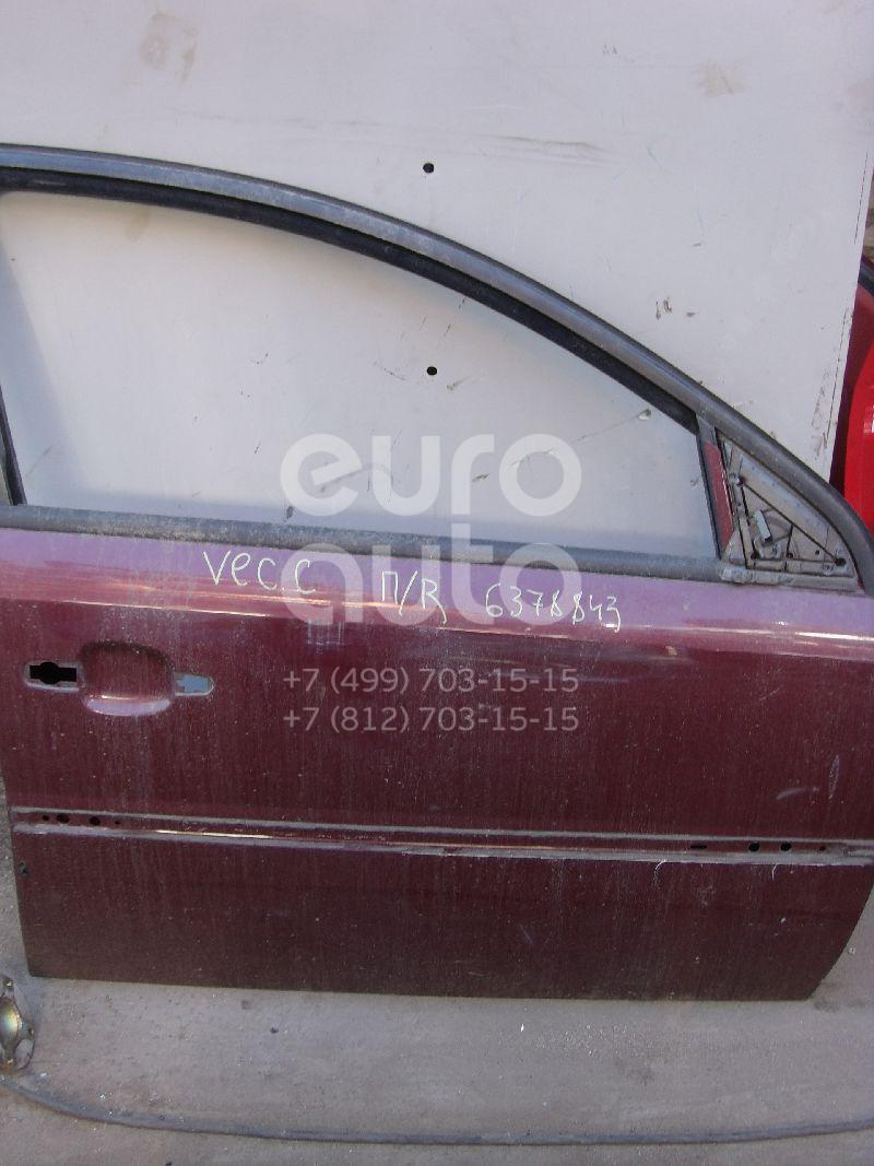 Дверь передняя правая для Opel Vectra C 2002-2008;Signum 2003-2008 - Фото №1