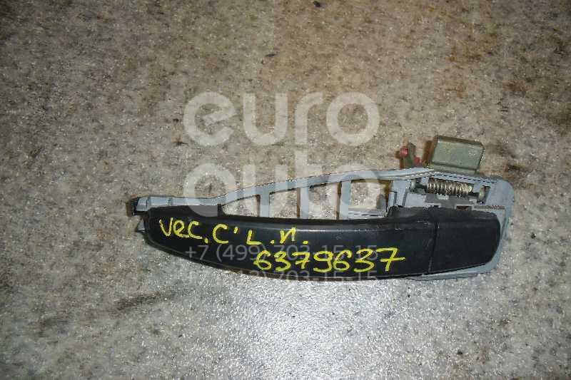 Ручка двери передней наружная левая для Opel Vectra C 2002-2008 - Фото №1