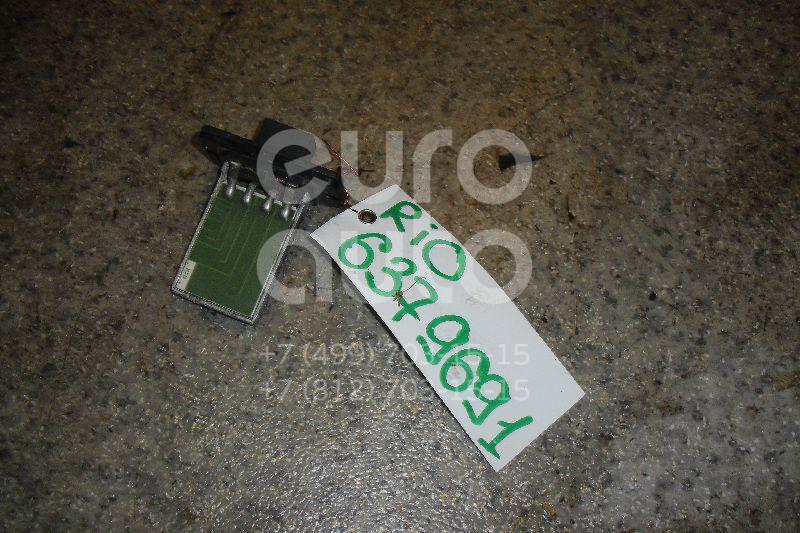 Резистор отопителя для Kia RIO 2000-2004;Carnival 1999-2005 - Фото №1