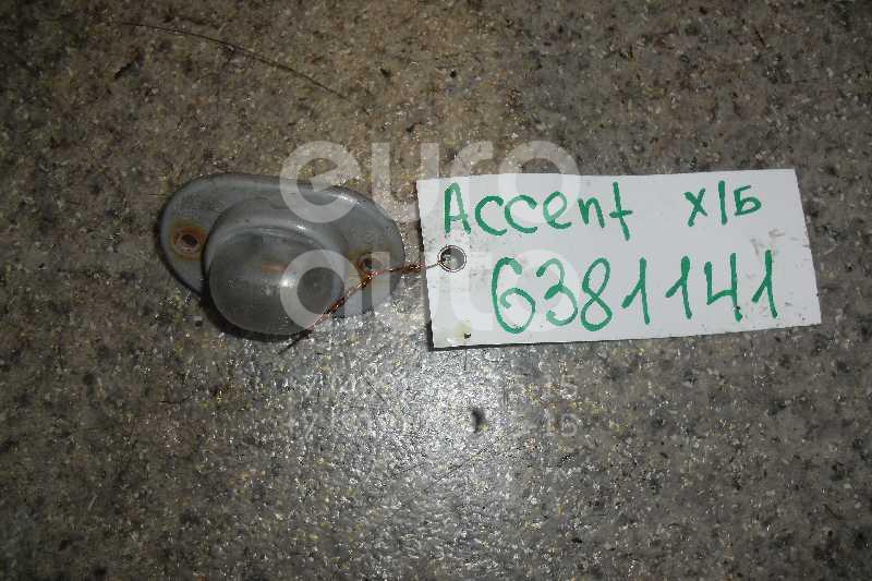 Фонарь подсветки номера для Hyundai Accent II (+ТАГАЗ) 2000-2012;Getz 2002-2010;Matrix 2001-2010 - Фото №1