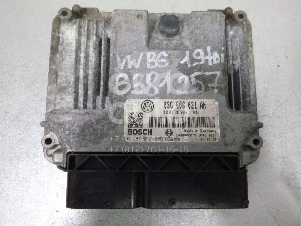 Блок управления двигателем для VW Passat [B6] 2005-2010 - Фото №1