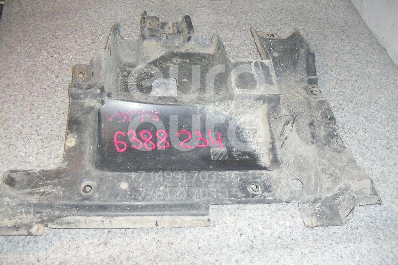 Купить Защита антигравийная VW Transporter T5 2003-2015; (7H0825216C)