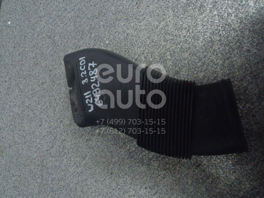 Купить Патрубок воздушного фильтра Mercedes Benz W211 E-Klasse 2002-2009; (6120940287)