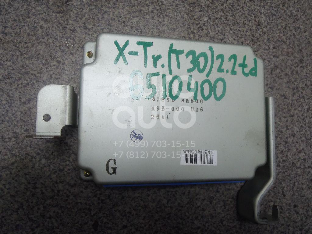 Купить Блок управления ABS Nissan X-Trail (T30) 2001-2006; (478508H800)