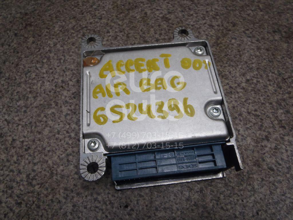 Блок управления AIR BAG Hyundai Accent II (+ТАГАЗ) 2000-2012; (9591025300)