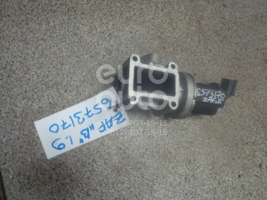 Купить Клапан рециркуляции выхлопных газов Opel Zafira B 2005-2012; (55215031)