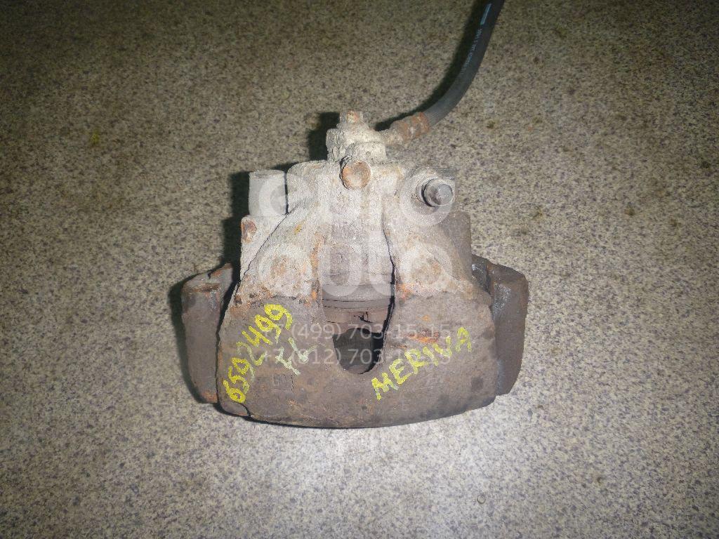 Купить Суппорт передний левый Opel Meriva 2003-2010; (0542471)