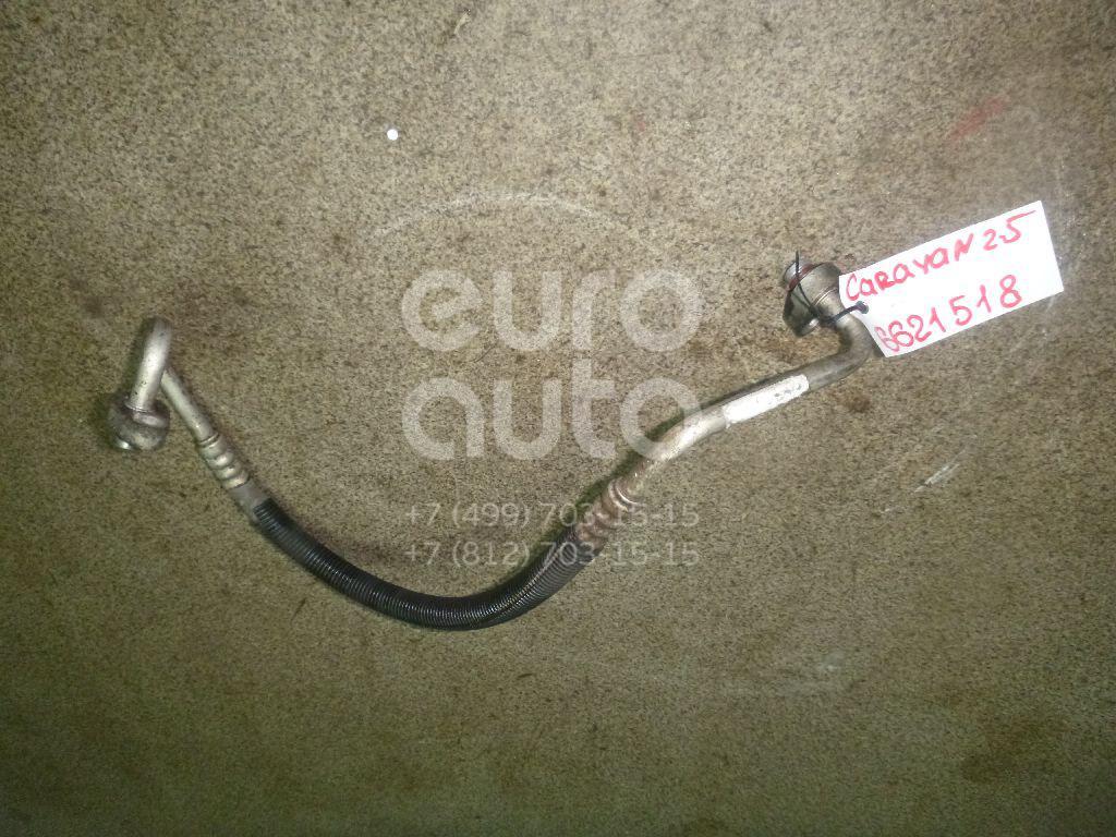 Купить Трубка кондиционера Chrysler Voyager/Caravan (RG/RS) 2000-2008; (05005221AA)