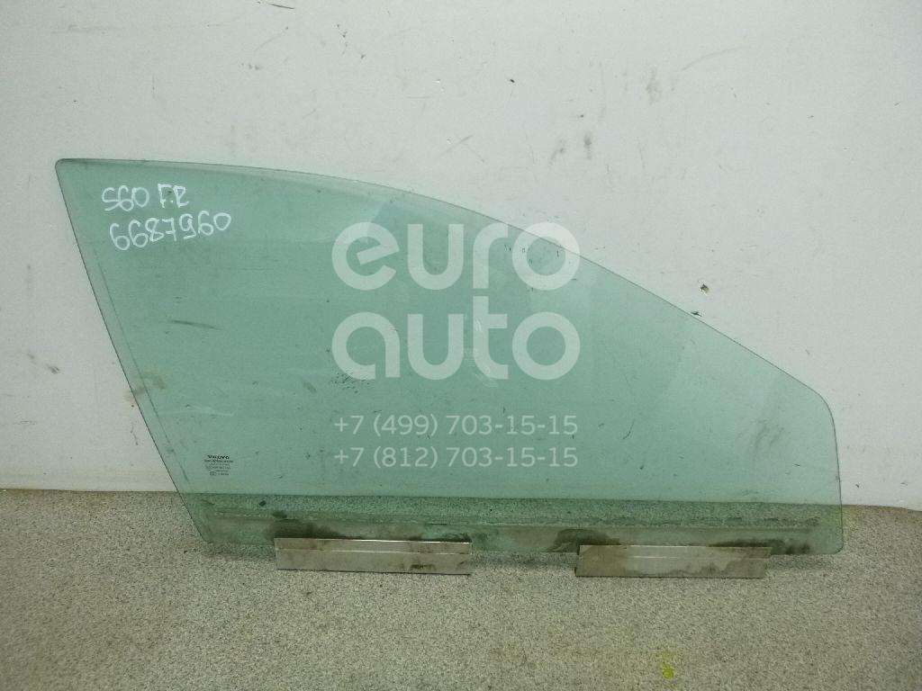 Купить Стекло двери передней правой Volvo S60 2000-2009; (30753470)