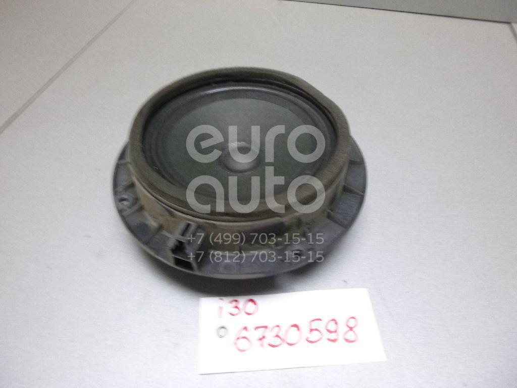 Купить Динамик Hyundai i30 2007-2012; (963302H000)