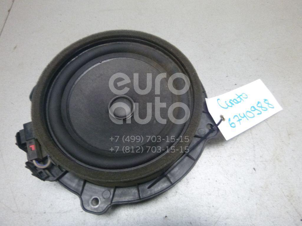 Динамик Kia Cerato 2009-2013; (963401M000)  - купить со скидкой
