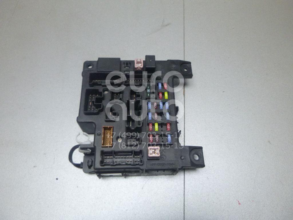 Купить Блок предохранителей Peugeot 4007 2008-2013; (6580RG)