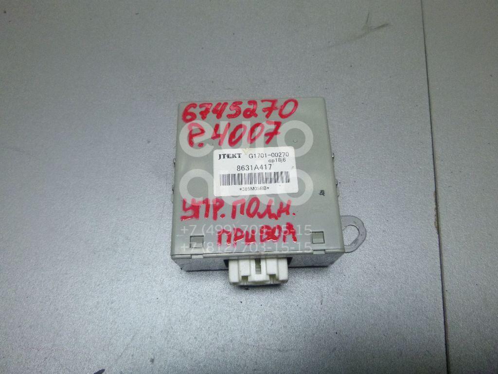Купить Блок электронный Peugeot 4007 2008-2013; (314403)