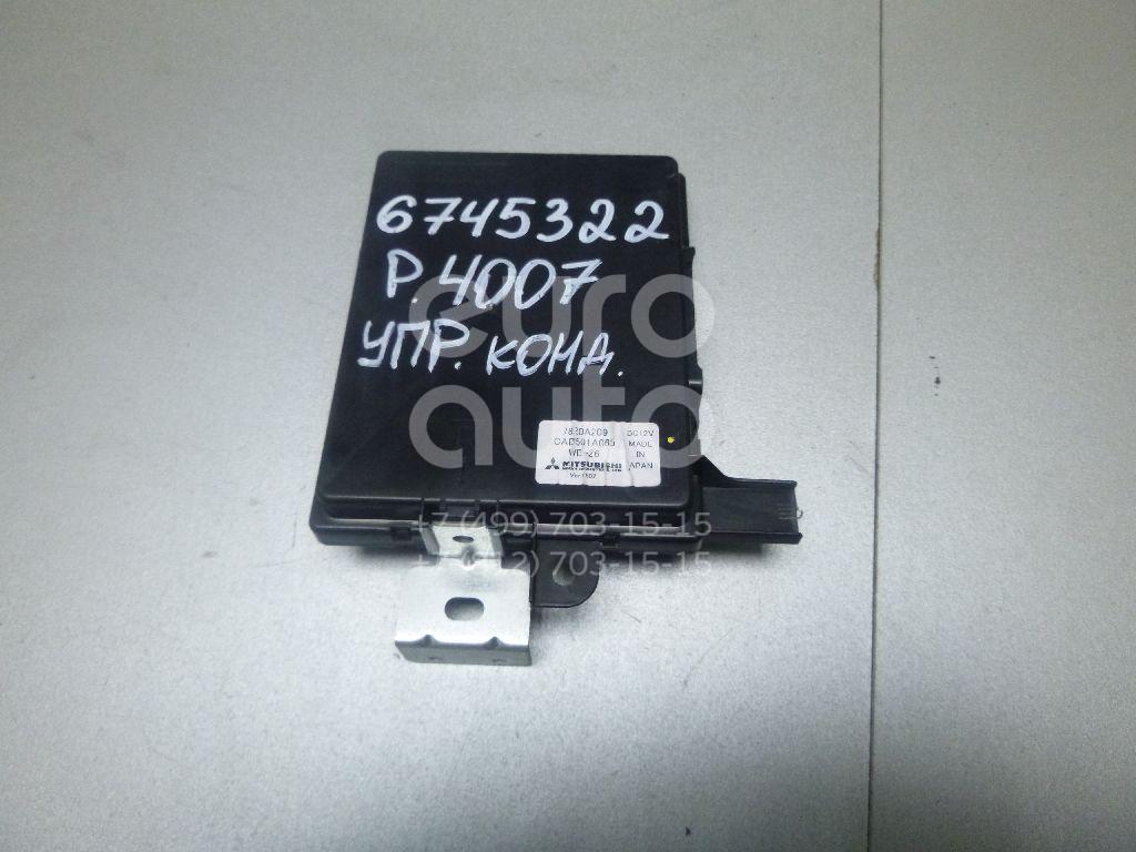 Купить Блок электронный Peugeot 4007 2008-2013; (6452H9)