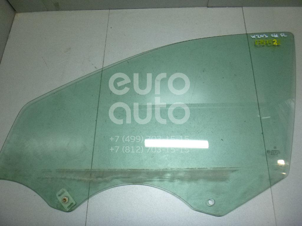 Стекло двери передней левой Mercedes Benz W203 2000-2006; (2037250910)